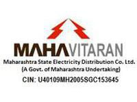 Maharashtra State Electricity Distribution coupons