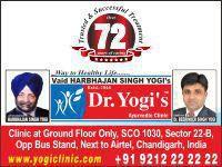 Dr. Yogi's coupons